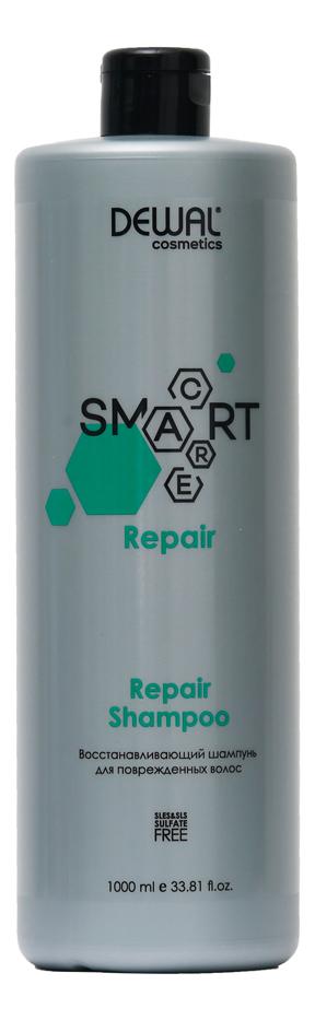 Шампунь восстанавливающий для поврежденных волос Cosmetics Smart Care Repair Shampoo: Шампунь 1000мл шампунь для волос l cosmetics organic clay с кембрийской глиной восстанавливающий с гидролатами