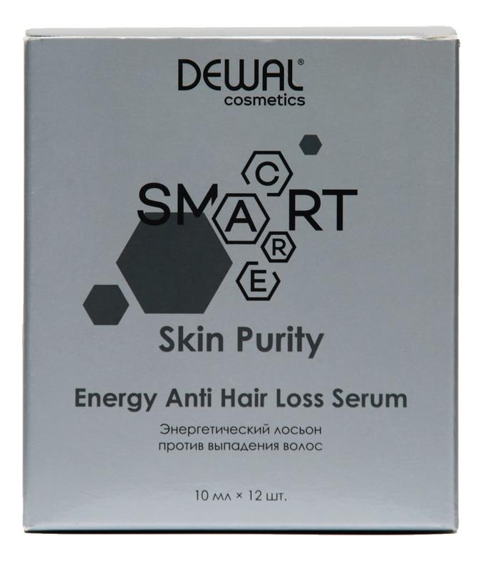 Энергетический лосьон против выпадения волос Cosmetics Smart Care Skin Purity Energy Anti Hair Loss Serum 12*10мл ducray неоптид лосьон от выпадения волос для мужчин 100 мл
