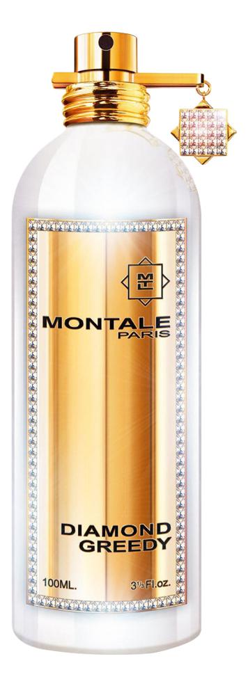 Фото - Montale Diamond Greedy: парфюмерная вода 100мл тестер montale aqua gold парфюмерная вода 100мл тестер