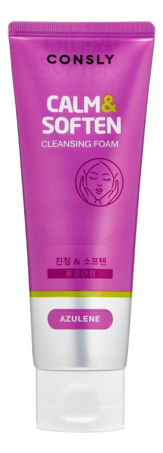 Пенка для умывания с азуленом Azulene Calm & Soften Cleansing Foam 120мл azulene lotion