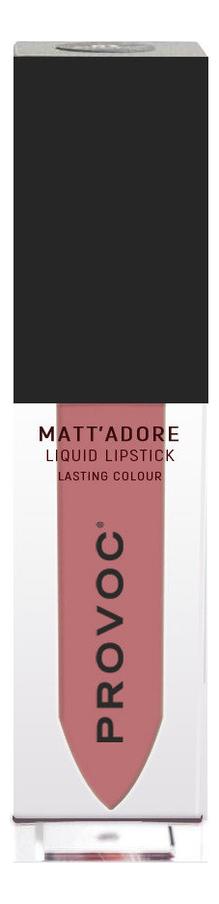 Жидкая матовая помада для губ Mattadore Liquid Lipstick 4,5г: 29 Boast недорого