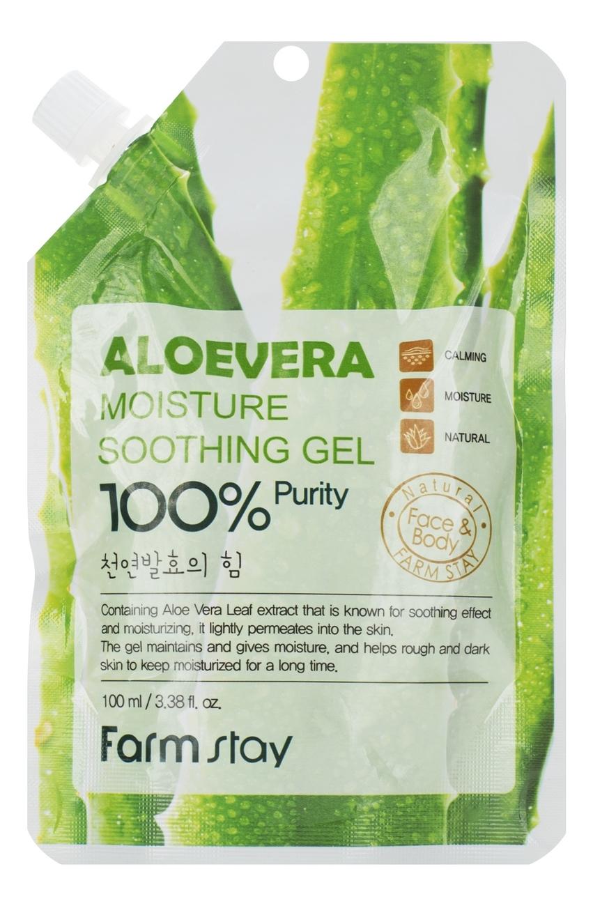 Успокаивающий гель для лица и тела с экстрактом алоэ вера Moisture Soothing Gel Aloevera: Гель 100мл