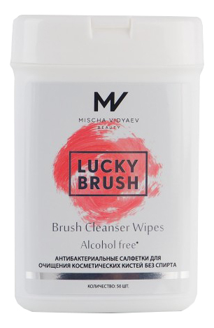 Купить Антибактериальные бесспиртовые салфетки для экспресс очищения косметических кистей Lucky Brush: Салфетки 50шт, MISCHA VIDYAEV