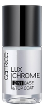 Catrice Cosmetics Базовое и верхнее покрытие для ногтей Lux Chrome 2 in 1 Base & Top Coat 10мл