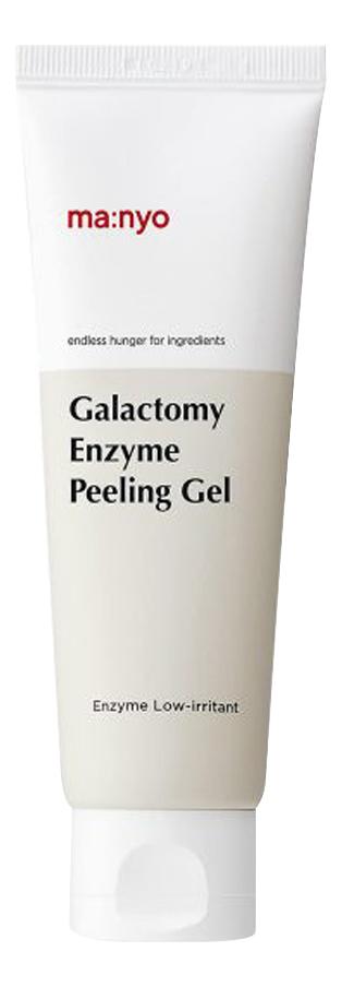 Купить Пилинг-гель для лица с фильтратом галактомисис Galactomy Peeling Gel 75мл, Manyo Factory