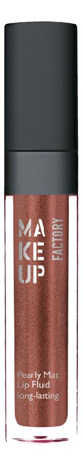 Перламутровый матовый блеск-флюид для губ Pearly Mat Lip Fluid Long-Lasting 6,5мл: 29 Brown Leaves