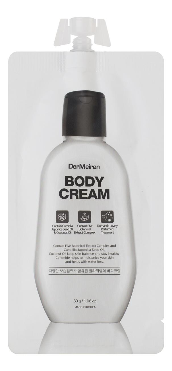 цена на Питательный крем для тела Body Cream 30г