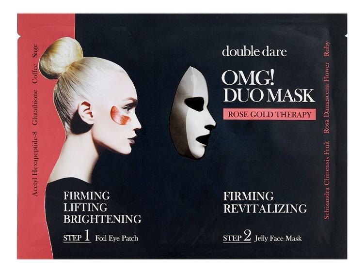 Двухкомпонентный комплекс для лица Duo Mask Rose Gold Therapy (маска + патчи)