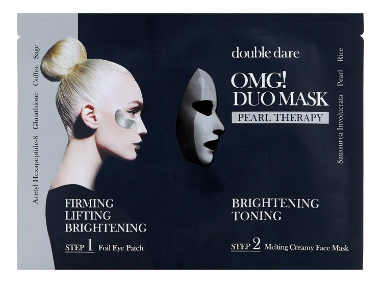 Двухкомпонентный комплекс для лица Duo Mask Pearl Therapy (маска + патчи)