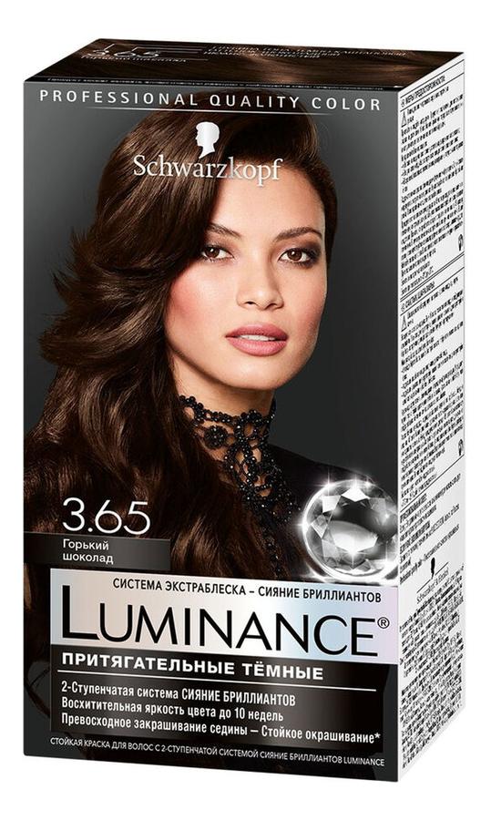 Краска для волос Luminance Color 165мл: 3.65 Горький шоколад аюрведическая краска для волос горький шоколад 100 мл aasha краски для волос