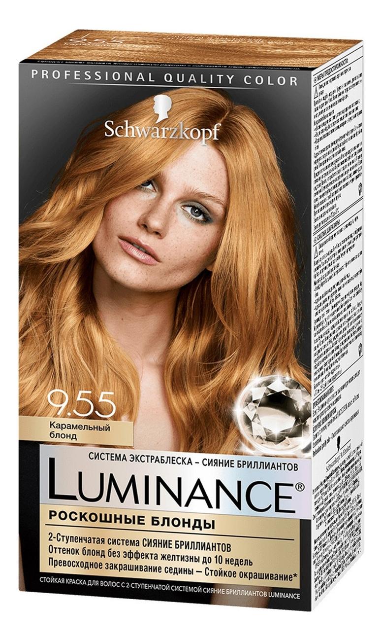 Краска для волос Luminance Color 165мл: 9.55 Карамельный блонд карамельный цвет волос матрикс