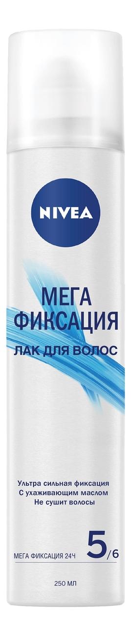 Купить Лак для волос Мега фиксация 250мл, NIVEA