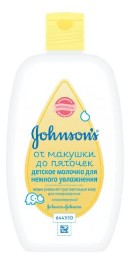 Молочко для новорожденных с первых дней Бережный уход Johnson's Baby 200мл мустела молочко для новорожденных
