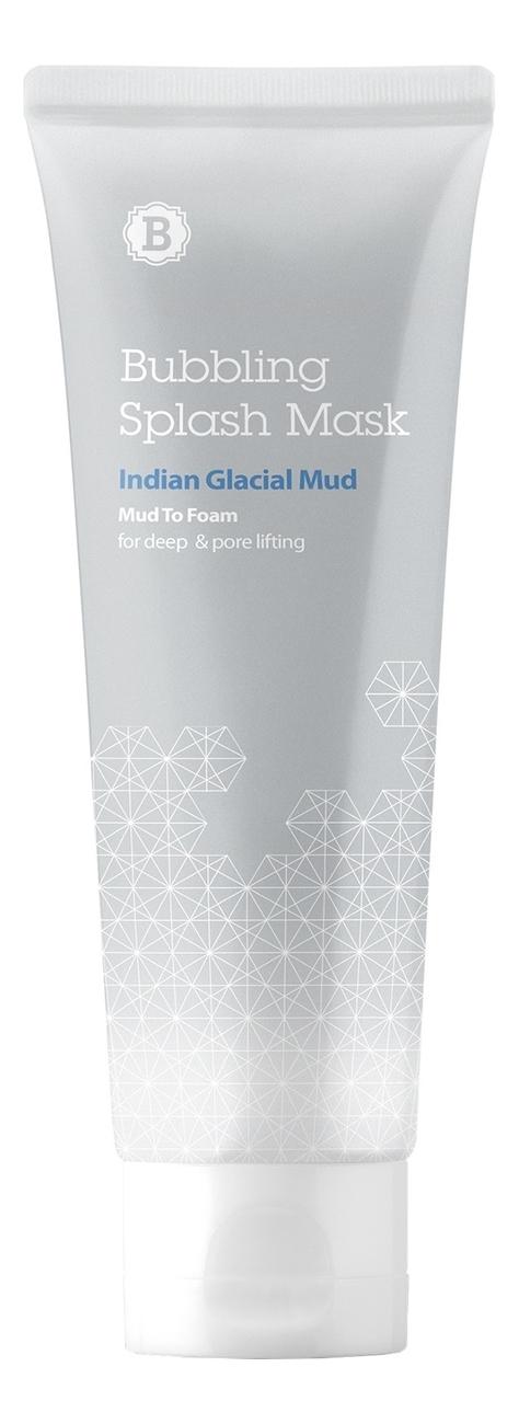 Очищающая пузырьковая глиняная сплэш-маска для лица Индийская ледяная глина Bubbling Splash Mask 120мл