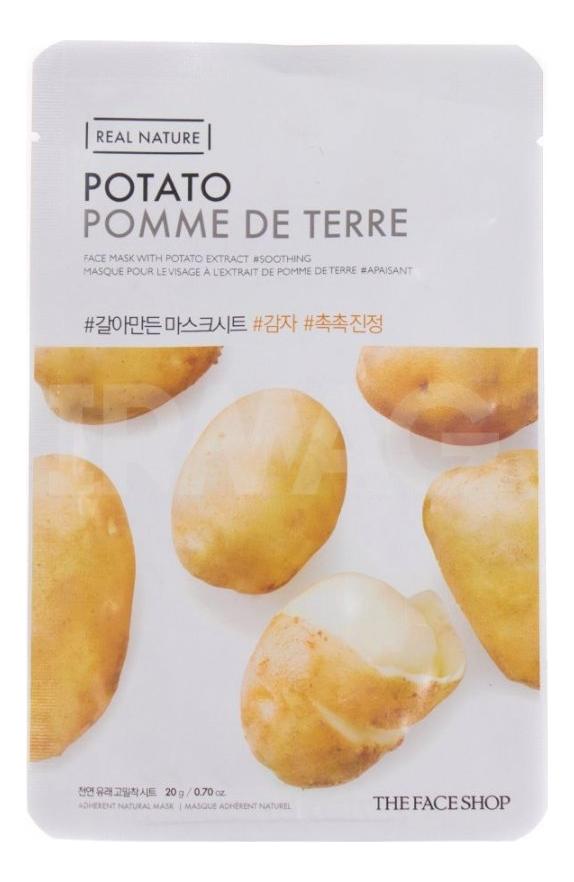 Тканевая маска для лица с экстрактом картофеля Real Nature Mask Potato 20г the face shop real nature тканевая маска для лица с экстрактом черники 20 г