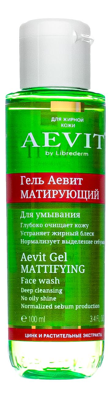 Купить Матирующий гель для умывания Aevit Gel Mattifying: Гель 100мл, Librederm