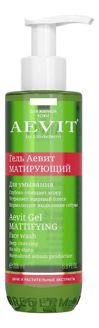 Купить Матирующий гель для умывания Aevit Gel Mattifying: Гель 200мл, Librederm