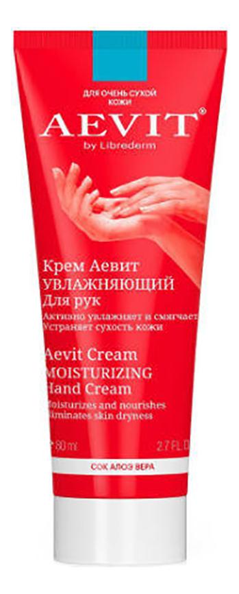 Купить Увлажняющий крем для рук Aevit Cream Moisturizing 80мл, Librederm