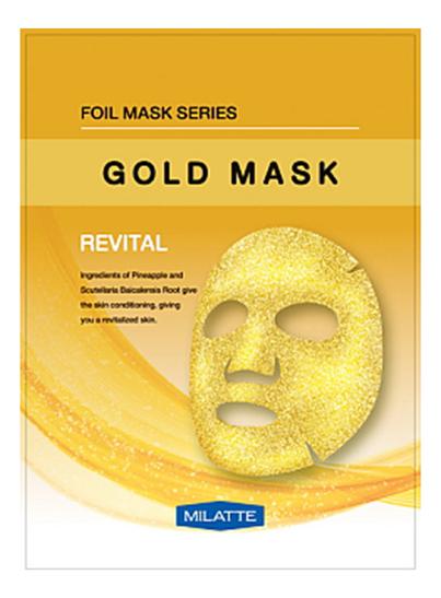 Витаминная тканевая маска для лица Gold Mask Revital 23г антивозрастная тканевая маска для лица rose gold mask anti aging 23г