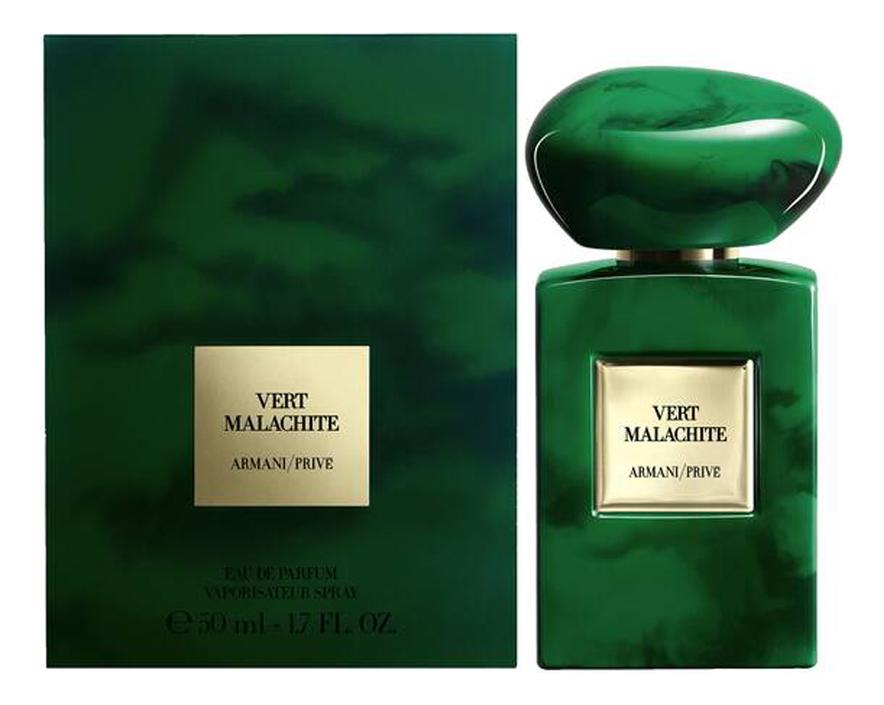 Фото - Prive Vert Malachite: парфюмерная вода 50мл prive bois d encens парфюмерная вода 50мл