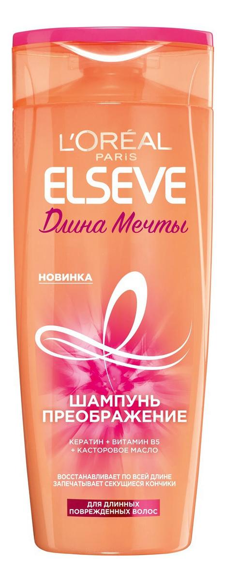 Шампунь для волос Длина мечты ELSEVE: Шампунь 400мл шампунь фитоцедра купить