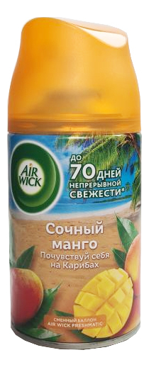 Сменный баллон Сочный манго Freshmatic Pure Juicy Mango 250мл нук термометр ocean для ванны