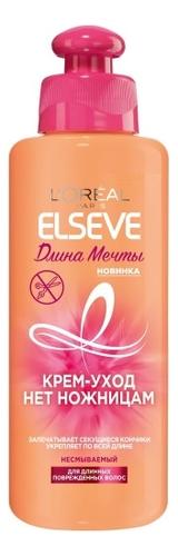 Крем-Уход для волос Длина мечты ELSEVE 200мл