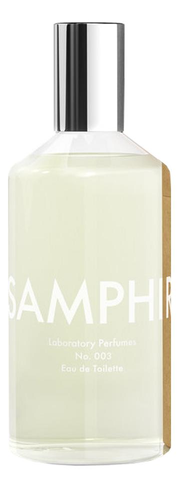 Laboratory Perfumes Samphire: туалетная вода 100мл yzy perfumes setai men туалетная вода 100мл