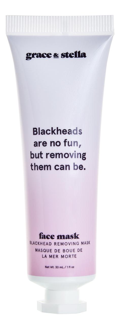 Очищающая маска-пленка для лица против черных точек Blackhead Removal Mask: Маска 30мл