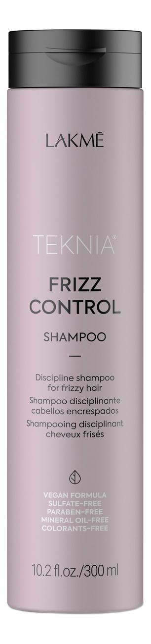 Купить Бессульфатный дисциплинирующий шампунь для непослушных или вьющихся волос Teknia Frizz Control Shampoo: Шампунь 300мл, Lakme