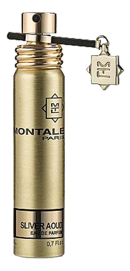 Montale Sliver Aoud: парфюмерная вода 20мл