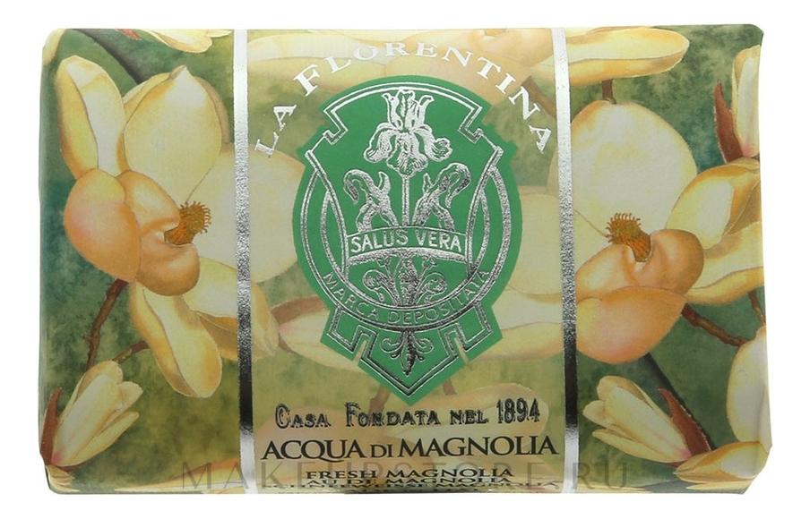 Купить Мыло Acqua Di Magnolia Saponetta: Мыло 200г, La Florentina