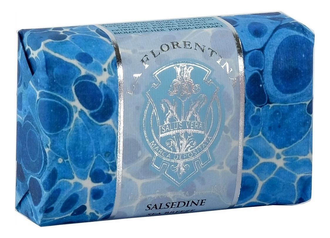 Купить Мыло Salsedine Saponetta: Мыло 200г, La Florentina