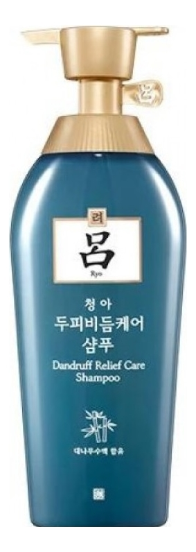Купить Шампунь против перхоти Dandruff Relief Shampoo: Шампунь 500мл, Ryo