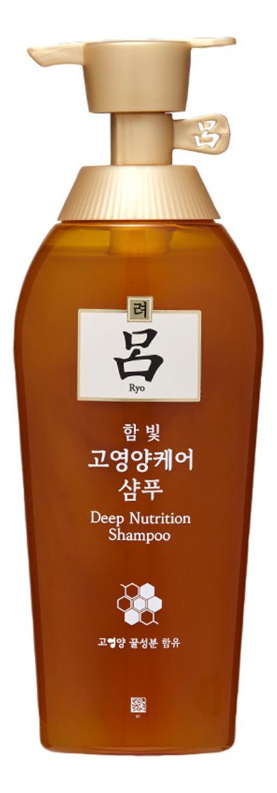 Купить Питательный шампунь для волос Deep Nutrition Shampoo: Шампунь 500мл, Ryo