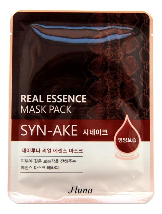 Купить Тканевая маска для лица с змеиным ядом Real Essence Mask Pack Syn-Ake 25мл: Маска 3шт, JUNO