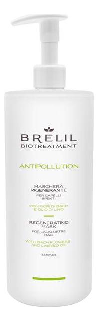 Регенерирующая маска для волос Bio Treatment Antipollution Regenerating Mask: Маска 1000мл regenerating azelaic elixir aravia отзывы