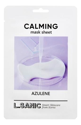 Купить Тканевая маска для лица с азуленом Azulene Calming Mask Sheet 25мл: Маска 3шт, L.Sanic