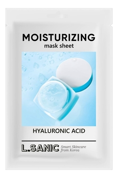 Тканевая маска для лица с гиалуроновой кислотой Hyaluronic Acid Moisturizing Mask Sheet 25мл