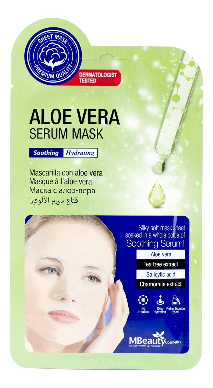 цена на Успокаивающая тканевая маска для лица с алоэ вера Aloe Vera Serum Mask 25мл