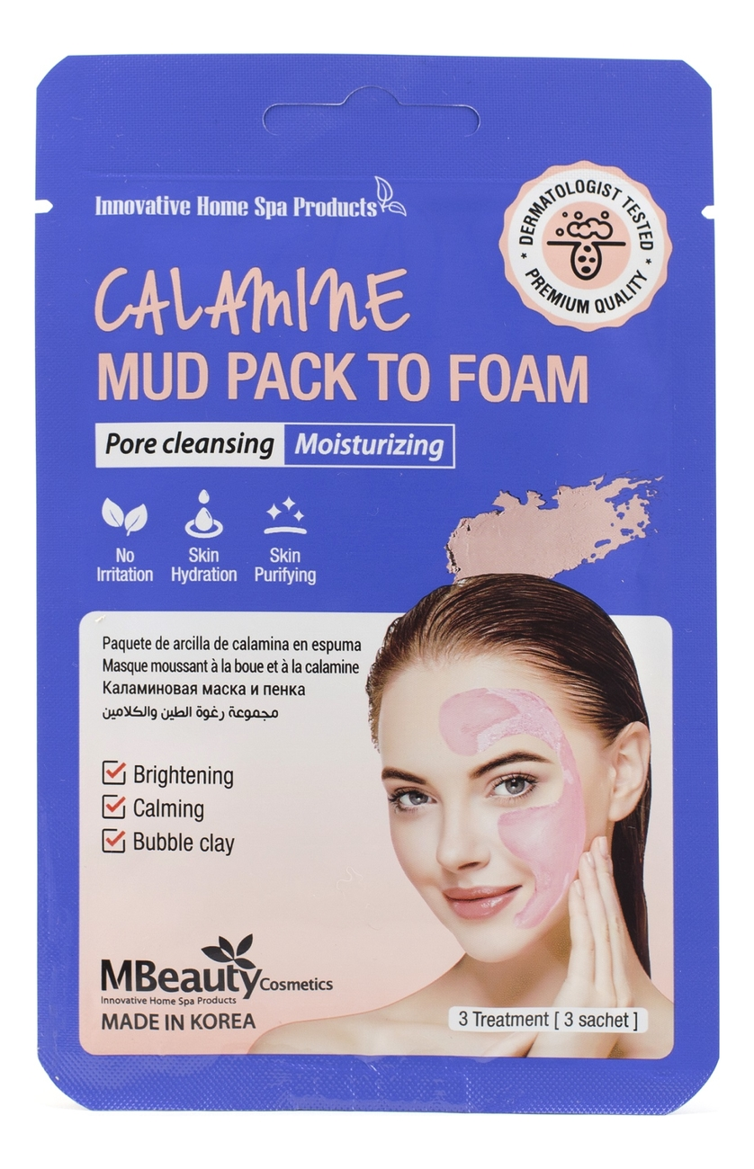 Маска-пенка для очищения пор с каламином Calamine Mud Pack To Foam 3*7г stps20s100ct to 220