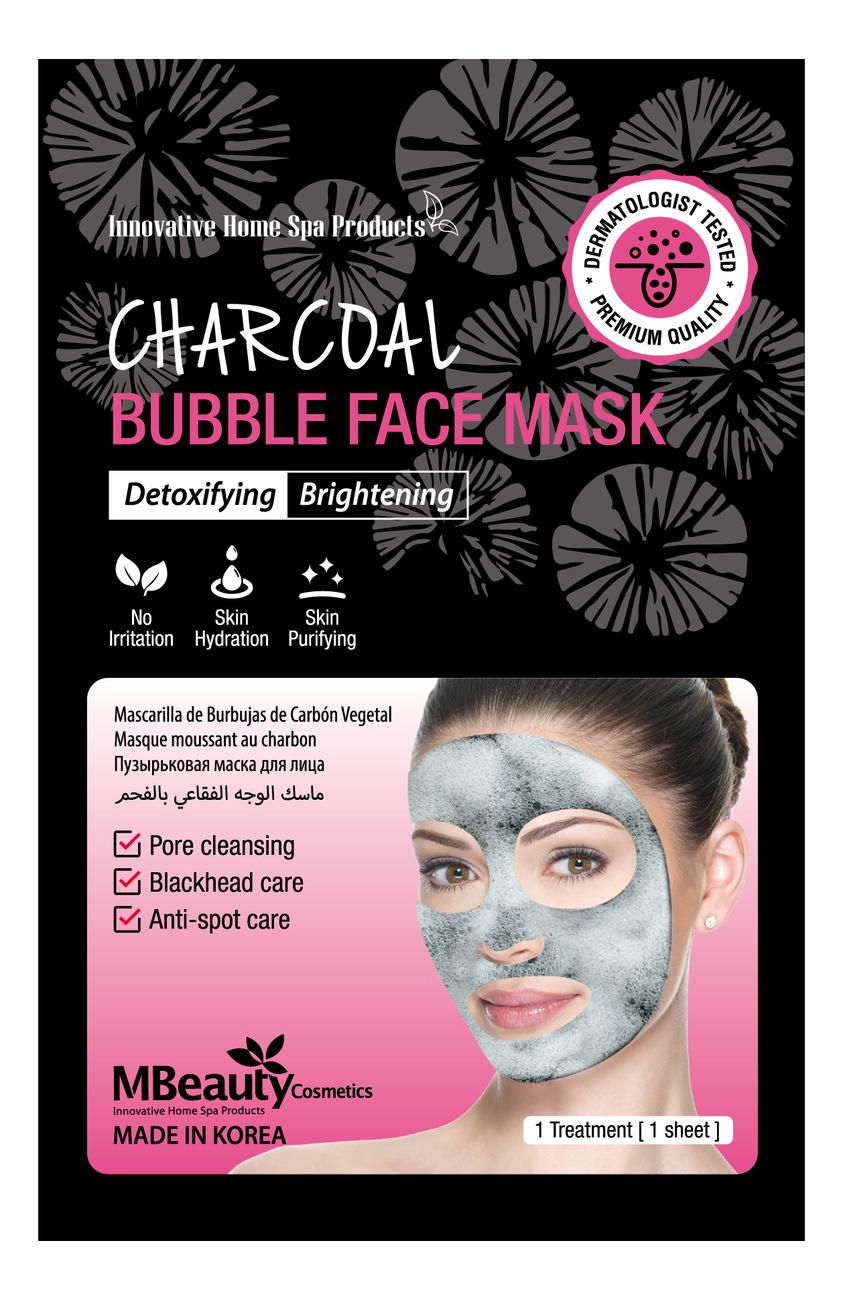 Очищающая пузырьковая маска для лица с древесным углем Charcoal Bubble Face Mask 20мл
