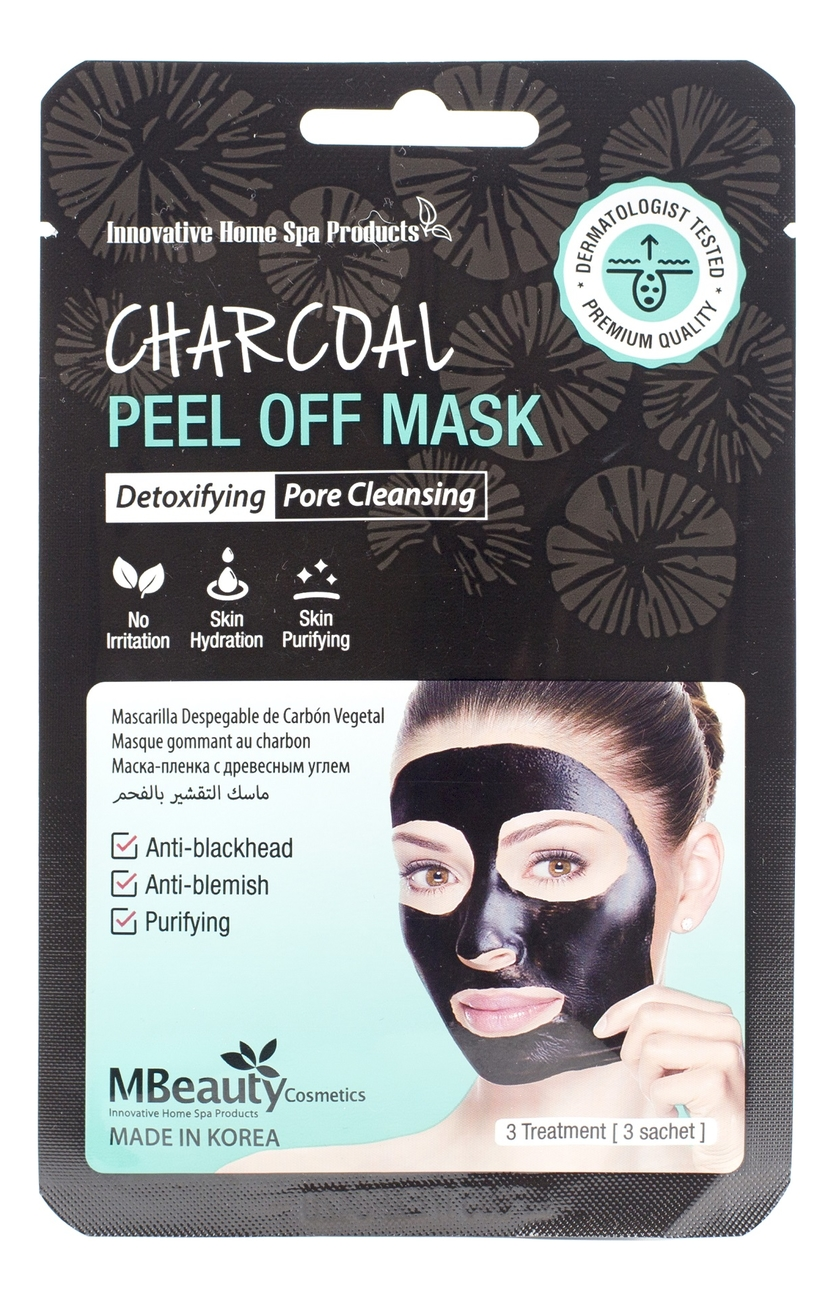 Маска-пленка для лица с древесным углем Charcoal Peel Off Mask 3*7г детокс маска для лица смываемая с углем kiss new york professional charcoal wash off mask 75 мл