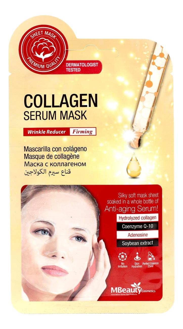 Тканевая укрепляющая маска для лица с коллагеном Collagen Serum Mask 25мл