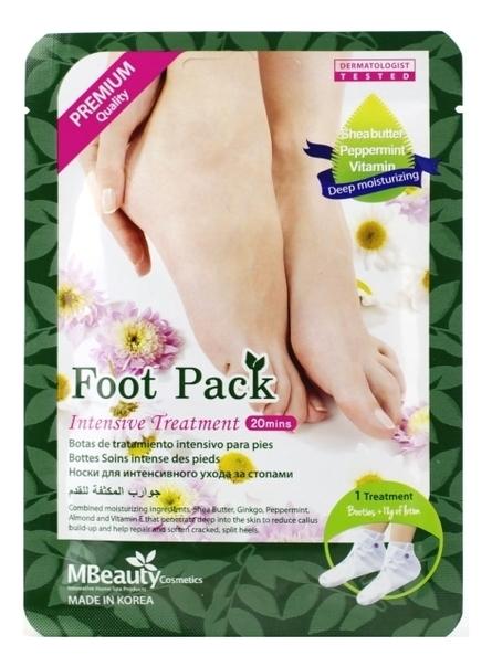 Тканевая маска для интенсивного ухода за стопами Foot Pack Intensive Treatment 1 пара