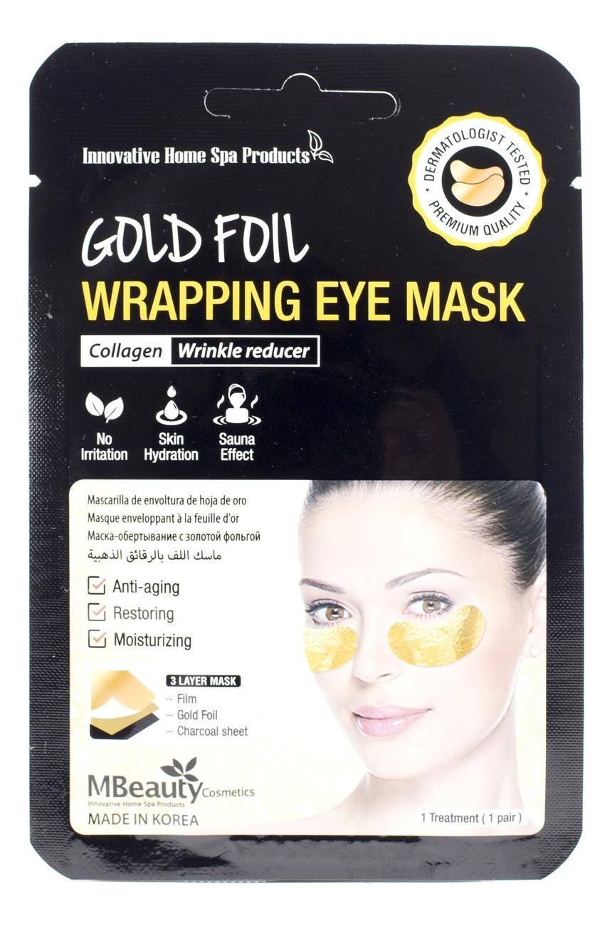 Антивозрастные золотые патчи для области вокруг глаз с коллагеном Gold Foil Wrapping Eye Mask 1пара