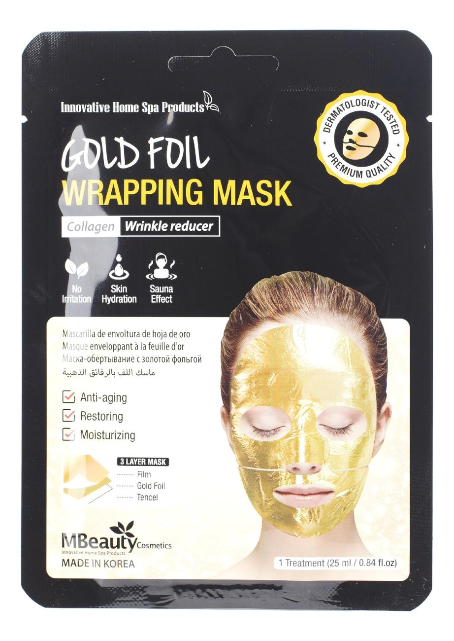 Антивозрастная золотая маска для лица с коллагеном Gold Foil Wrapping Mask 25мл