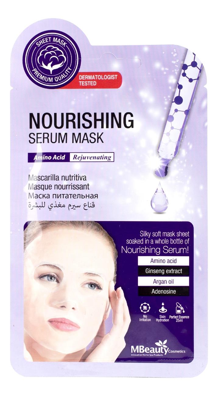 Купить Тканевая питательная маска для лица с аминокислотами Nourishing Serum Mask 25мл, MBeauty
