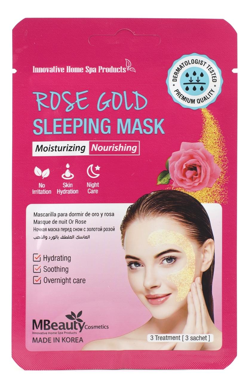 Купить Увлажняющая ночная маска для лица с розовой водой Rose Gold Sleeping Mask 3*7г, MBeauty