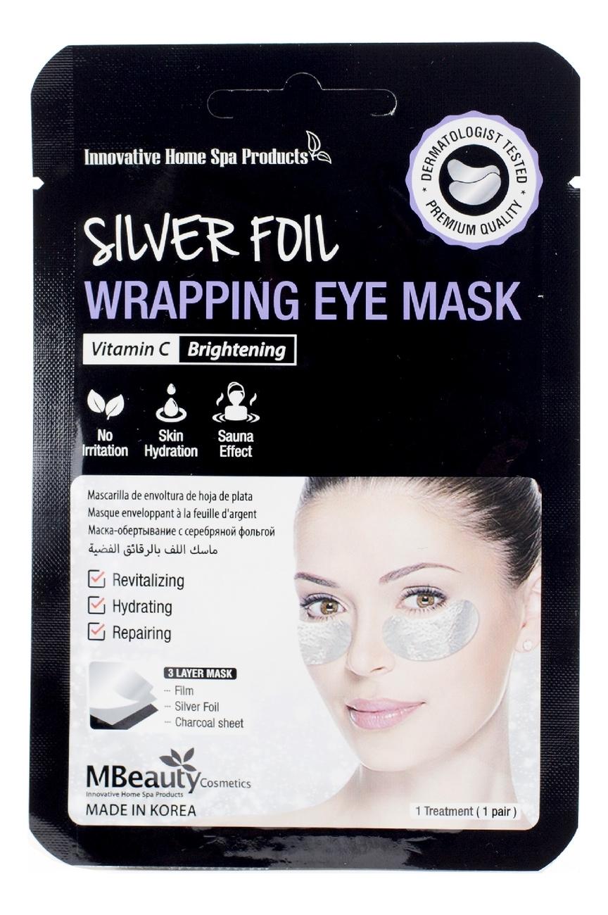 Купить Восстанавливающие серебряные патчи для области вокруг глаз с витамином С Silver Foil Wrapping Eye Mask 1 пара, MBeauty